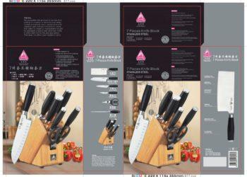 7PCS knife set